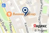 «Маяк, сеть клубов боевых искусств» на Яндекс карте