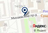 «Parquets.Ru, ООО» на Яндекс карте