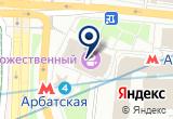 «Художественный, кинотеатр» на Яндекс карте Москвы