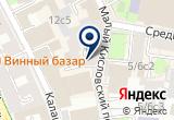 «Омега, ООО» на Яндекс карте Москвы