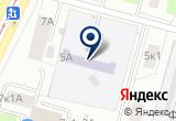 «ЮЖНОГО ОКРУЖНОГО УПРАВЛЕНИЯ ОБРАЗОВАНИЯ ИНФОРМАЦИОННО-ПРОКАТНЫЙ КИНОВИДЕОЦЕНТР МЕДИА» на Яндекс карте
