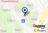 «СОЦИАЛЬНЫХ ИНИЦИАТИВ ИНСТИТУТ» на Яндекс карте