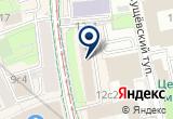 «Проект НЕЙРОН, ООО» на Яндекс карте