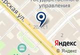 «ООО «Титан», ООО» на Яндекс карте