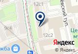 ««Форин» -  реклама гостиницы и продвижение отеля» на Яндекс карте Москвы