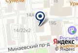 «Этна, брокерская компания» на Яндекс карте Москвы