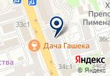 «Ртс фондовая биржа, НП» на Яндекс карте Москвы