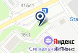 «Сервиспродукт, ООО» на Яндекс карте Москвы
