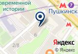 «Континент, ООО» на Яндекс карте