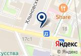 «Юридический сервис ЗАО» на Яндекс карте Москвы