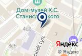 «Kolibri United System, ООО» на Яндекс карте