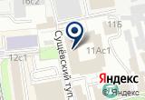 «Эдельвейс, ООО» на Яндекс карте