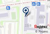 «МОСКОВСКАЯ ПАРУСНАЯ ШКОЛА» на Яндекс карте