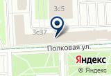 «ЭксРемонт» на Яндекс карте Москвы