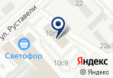 «Автоклимат» на Яндекс карте Москвы