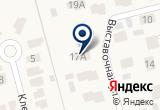 «Душевная кухня, АО» на Яндекс карте