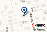 «Душевная кухня, АО» на карте