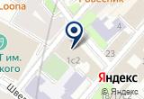«РТ-ИНФОРМ, ООО» на Яндекс карте Москвы