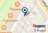 «Траст-инвест групп, ООО» на Яндекс карте Москвы
