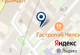 «ТЕХНОВИД М ООО» на Яндекс карте