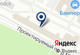 «Европейское Медицинское Содружество, консалтинговая компания» на Яндекс карте Москвы