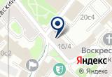 «Тет-а-тет, брачное агентство» на Яндекс карте Москвы