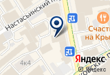 «РФ СЕГОДНЯ» на Яндекс карте