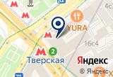 «Представительство swiss re» на Яндекс карте Москвы
