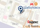 «Юридическое бюро Богатырева Т.Г.» на Яндекс карте Москвы