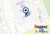 «Детский сад №1105» на Яндекс карте Москвы