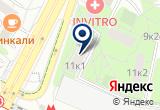 «ПРЕМЬЕР-СЕРВИС» на Яндекс карте