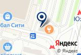«Южная, автобусная станция» на Яндекс карте Москвы
