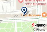 «Экоприбор нпто, ООО» на Яндекс карте Москвы