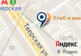«СОЮЗ ФИЛАТЕЛИСТОВ РОССИИ» на Яндекс карте