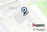 «Отрадное, ОАО, колбасный завод» на Яндекс карте Москвы