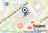«ШАНГРИ-ЛА» на Яндекс карте