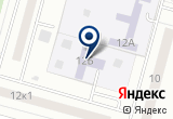 «Детский сад №1028» на Яндекс карте Москвы