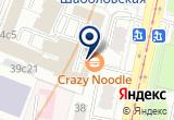 «ЧестныйКурс, пункт обмена валюты» на Яндекс карте Москвы