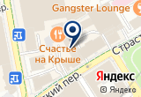 «Караоке-холл Ля-Ля-Фа» на Яндекс карте