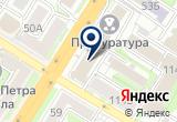 «ЭДЕЛЬВЕЙС КОМПАНИЯ» на Яндекс карте