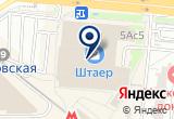 «vipgiro, ИП» на Яндекс карте