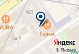 «Happy hotel» на Yandex карте