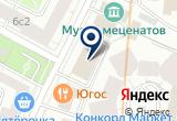 «МЕТРОПОЛЬ-ЭКСПРЕСС» на Яндекс карте