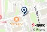 «Кромалокс-этирекс» на Яндекс карте Москвы