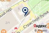 «Частный детектив, детективное агентство» на Яндекс карте Москвы