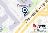 «Столичный Архивист, ООО, архивная компания» на Яндекс карте Москвы