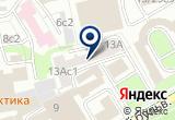 «Стоматология на Страстном, ООО» на Яндекс карте