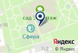 «САД ЭРМИТАЖ» на Яндекс карте