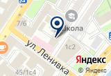 «Юстина адвокатское бюро» на Яндекс карте Москвы