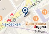 «СПЕКТРУМ» на Яндекс карте